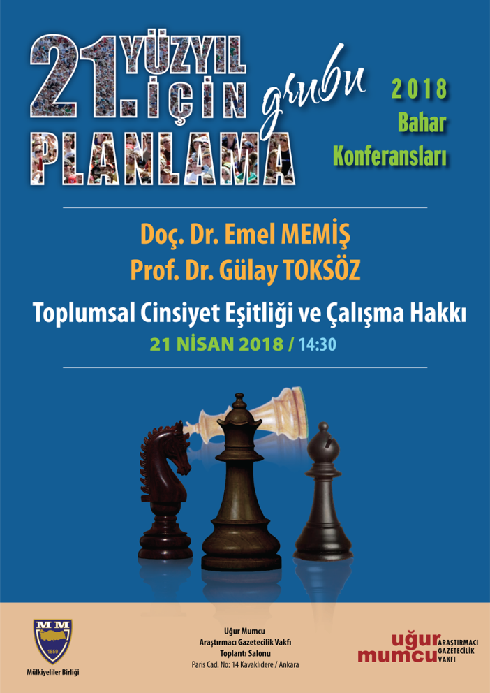 Emel Memiş, Gülay Toksöz